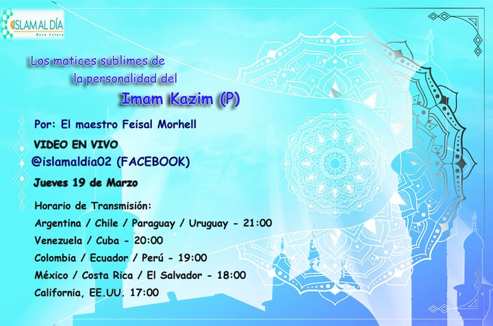 Los matices sublimes de la personalidad del Imam Kazim (P)