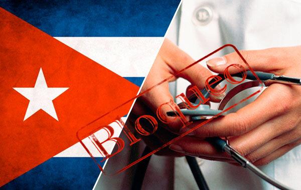Cuba: Un referente en solidaridad