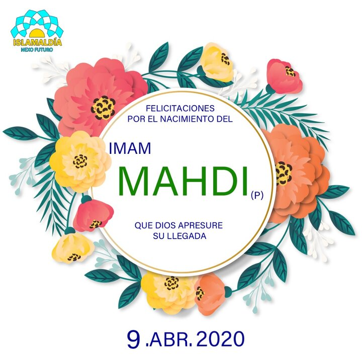La Revolución mundial del Imam Mahdi (que Dios apresure su llegada)
