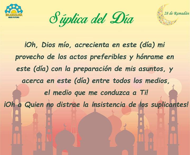 Súplica del Día 29 del Mes de Ramadán