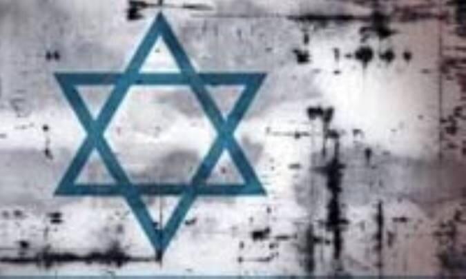 El sionismo vs la verdad y la justicia islámica