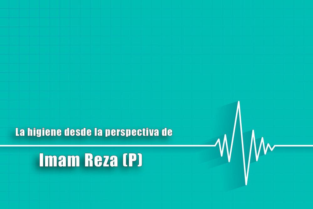 La higiene desde la perspectiva del Imam Reza (P)