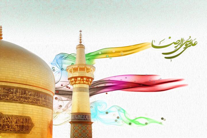 """La Historia del octavo Imam de Ahlul Bait"""
