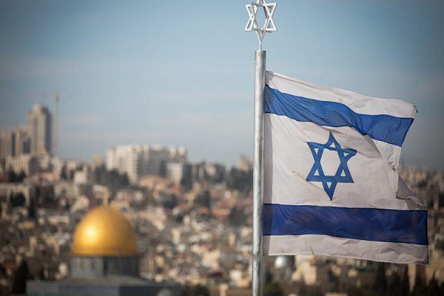 Israel y sus patas cortas