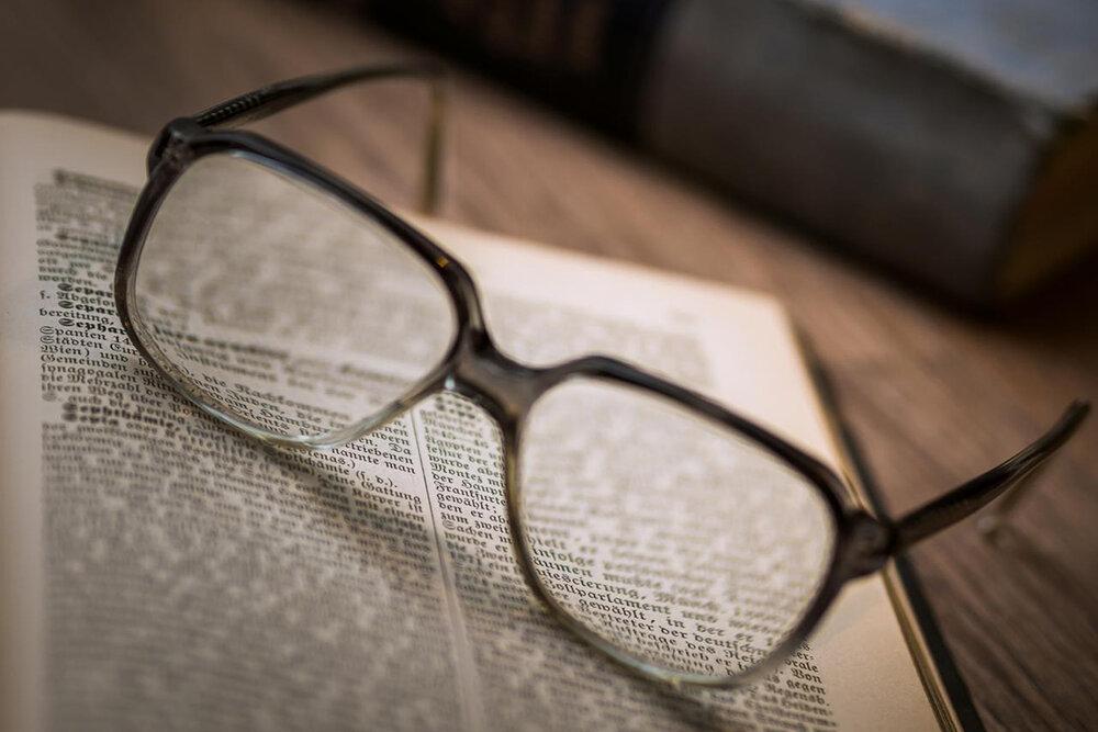 """Concepto de originalidad de existencia en literatura didáctica de filosofía sadriana: """"Manzûmeh"""""""